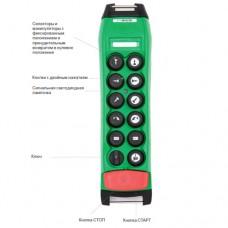 Радиоуправление IKUSI ТМ70/2.13 ATEX