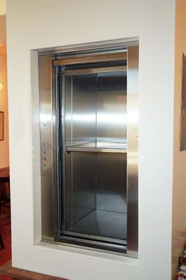 малый грузовой лифт